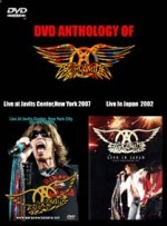 Live at Javits 2007 | Live in Japan 2002