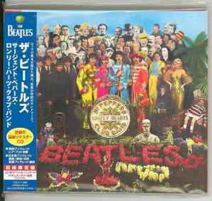 Sgt. Pepper's Lonely Hearts Band